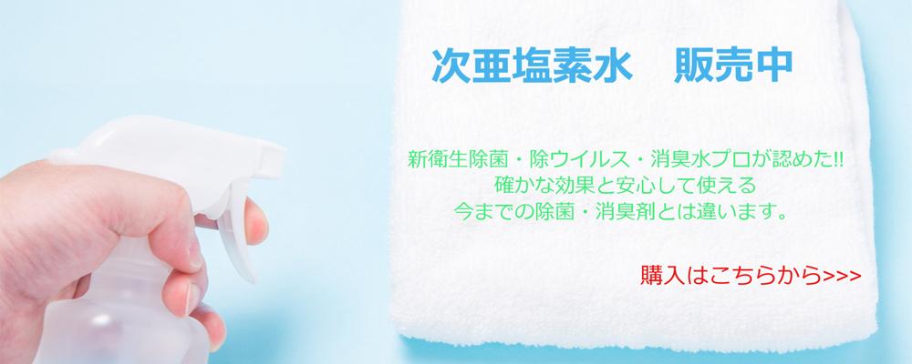 WebShop 華建コーポレーション